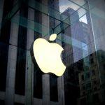 apple inc floating logo iOS update